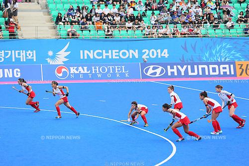 Japan Women's team group (JPN), <br /> SEPTEMBER 26, 2014 - Hockey : <br /> Women's Preliminary <br /> between Kazakhstan Women's 0-8 Japan Women's <br /> at Seonhak Hockey Stadium <br /> during the 2014 Incheon Asian Games in Incheon, South Korea. <br /> (Photo by YUTAKA/AFLO SPORT)