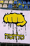 "A Betar Jerusalem Hebrew sign with the word ""Milchama"" - ""War""  is seen during the match for the league against Hapoel Tel Aviv in the Jerusalem stadium ""Tedy"". Hapel Tel Aviv is considered by Betar fans  the worst enemy in the league which represents the Ashkenazy (European born) lefty club.  Beitar won the match 2 -1. Beitar Jerusalem FC was founded in the 1930's by the right-wing Revisionist Zionist movement, which later formed the Israeli Likud political party, during the British Mandate rule over Palestine. The chanting of the club is racist and mainly against Arabs. The team is the only one in the Israeli league to have never had an Arab player. Beitar is seen as the right wing and Mizrahi (Jews who came from Asia and Africa) club. Photo by Quique Kierszenbaum"