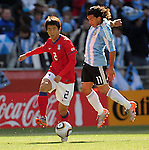 2 OH Beom Seok during the 2010 World Cup Soccer match between Argentina vs Korea Republic played at Soccer City in Johannesburg, South Africa on 17 June 2010.
