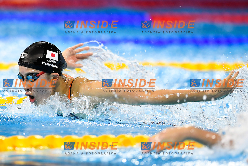 OHASHI Yui JPN<br /> Women's 400m Individual Medley<br /> 13th Fina World Swimming Championships 25m <br /> Windsor  Dec. 6th, 2016 - Day01<br /> WFCU Centre - Windsor Ontario Canada CAN <br /> 20161206 WFCU Centre - Windsor Ontario Canada CAN <br /> Photo &copy; Giorgio Scala/Deepbluemedia/Insidefoto