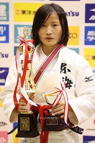 Saori Adachi,<br /> September 13, 2014 - Judo : <br /> All Japan Juior Judo Championships <br /> Women's -44kg Victory Ceremony<br /> at Saitama Kenritsu Budokan, Saitama, Japan. <br /> (Photo by Shingo Ito/AFLO SPORT) [1195]