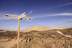 Israel, Negev desert, Wadi Adom in Ramon Crater