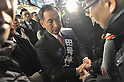 Toshio Tamogami arrested for violating election laws