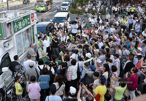 July 24, 2016, Tokyo, Japan - In her last week of campaigning for the July 31 Tokyo gubernatorial election, former Japanese Defense Minister Yuriko Koike delivers her speech in front of Tokyos Sugamo railroad station on swealtering Sunday, July 24, 2016. Koike, 64, a newscaster-turned-politician is leading the race without support from her own party, the ruling Liberal Democratic Party. (Photo by Natsuki Sakai/AFLO) AYF -mis-