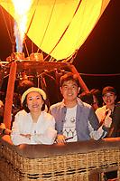 2019 May Hot Air Balloon Cairns