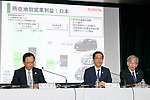 (L to R) Toyota Motor Corp. Senior managing officer Tetsuya Otake, Executive Vice President Osamu Nagata and Senior managing officer Nobuhiko Murakami, speak during a news conference to present the company's financial results for the first half of its' 2017 financial year on November 7, 2017, Tokyo, Japan. Nagata reported 4,389,435 vehicle sales between April and September, an increase in 25,898 units compared to the same period in the previous fiscal year. Toyota's net revenues rose 8.6 percent to 14.191.2 trillion yen for the period whilst operative income decreased by 20.3 billion yen. (Photo by Rodrigo Reyes Marin/AFLO)