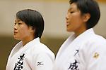 Miho Minei, September 14, 2014 - Judo : All Japan Junior Judo Championships Women's -63kg victory ceremony at Saitama Prefectural Budokan, Saitama, Japan. (Photo by Yusuke Nakanishi/AFLO SPORT) [1090]