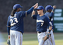 (L-R) Rickie Weeks, Norichika Aoki (Brewers),.APRIL 8, 2013 - MLB :.Norichika Aoki of the Milwaukee Brewers high-fives teammate Rickie Weeks after the baseball game against the Chicago Cubs at Wrigley Field in Chicago, Illinois, United States. (Photo by AFLO)