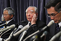 May 18, 2016, Tokyo, Japan - Japan's automaker Suzuki Motor chairman Osamu Suzuki (C) and president Toshihiro Suzuki (R) speak at a press conference  as they apologize for the company's improper in fuel consumption on the company's vehicles in Tokyo on Wednesday, May 18, 2016.  (Photo by Yoshio Tsunoda/AFLO) LWX -ytd-