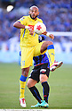 Football/Soccer: 94th Emperor's Cup Final - Gamba Osaka 3-1 Montedio Yamagata