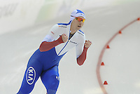 SPEED SKATING: SALT LAKE CITY: 20-11-2015, Utah Olympic Oval, ISU World Cup, 500m Men, Pavel Kulizhnikov (RUS), World Record: 33,98, ©foto Martin de Jong