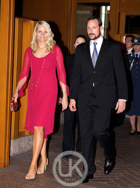 Crown Prince Haakon & Crown Princess Mette Marit of Norway leave The Grand Hyatt Hotel in Seoul to have dinner with The Prime Minister on the first day of their four day visit to South Korea.