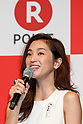 Japanese model Anne Nakamura speaks during a news conference organized by McDonald's Japan and Rakuten, Inc. on May 26, 2017, Tokyo, Japan. Rakuten and McDonald's have cemented their business relationship by launching an original point card which can be used at all of the 2,900 McDonald's stores in Japan. (Photo by Rodrigo Reyes Marin/AFLO)