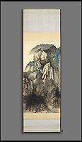 BNPS.co.uk (01202)558833<br /> Pic:     Woolley&Wallis/BNPS<br /> <br /> A large painting of a Chinese mountain that was gifted to a British businessman over afternoon tea has sold for a staggering £2.6m.<br /> <br /> The 75ins by 40ins scroll painting was the work of renowned Zhang Da Qian - the Asian equivalent of Pablo Picasso.<br /> <br /> The Chinese modern impressionist produced the tall painting, called Grand View of Chao Mountain, in 1965 using an innovative splashed-ink technique.<br /> <br /> The work was then given to the unnamed Brit by a Chinese businessman he was having afternoon tea with in the 1970s. It has been passed down to his family who live in Berkshire.