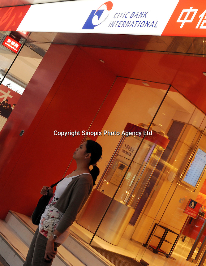 A lady stands at the entrance of Citic Bank International, one of the branches situated in Central, Hong Kong, China. Citic BankInternational is a Hong Kong-based full-service commercial bank that offers a broad spectrum of financial services to both local and overseas customers..