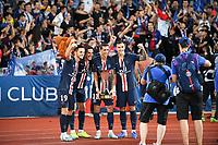 JOIE - TROPHEE - 19 PABLO SARABIA (PSG) - 09 EDINSON CAVANI (PSG) - 11 ANGEL DI MARIA (PSG) - 08 LEANDRO DANIEL PAREDES (PSG)<br /> Shenzen <br /> 03/08/2019 Football Supercoppa di Francia 2019/2020 <br /> PSG Paris Saint Germain - Rennes <br /> Foto Philippe LECOEUR / Panoramic/insidefoto <br /> ITALY ONLY