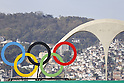 General view, <br /> AUGUST 7 2016 - Archery : <br /> Women's teaml final Round <br /> at Sambodromo <br /> during the Rio 2016 Olympic Games in Rio de Janeiro, Brazil. <br /> (Photo by Yusuke Nakanishi/AFLO SPORT)