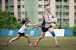 Mayer Brown JSM vs Standard Chartered during the Bowl Semi Final part of Swire Touch Tournament on 03 September 2016 in King's Park Sports Ground, Hong Kong, China. Photo by Marcio Machado / Power Sport Images