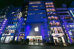 Apple Store is illuminated with the Blue Grotto Shibuya illuminations on November 22, 2017, Tokyo, Japan. Thousands of blue LED lights turn the streets from Yoyogi Park to Koen Dori into a 800-meter cave. The event runs til December 31, 2017. (Photo by Rodrigo Reyes Marin/AFLO)