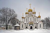 Pereyaslavl-Zalessky