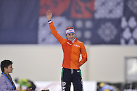 SPEED SKATING: SALT LAKE CITY: 20-11-2015, Utah Olympic Oval, ISU World Cup, Podium 500m B-Division, Marrit Leenstra (NED), ©foto Martin de Jong