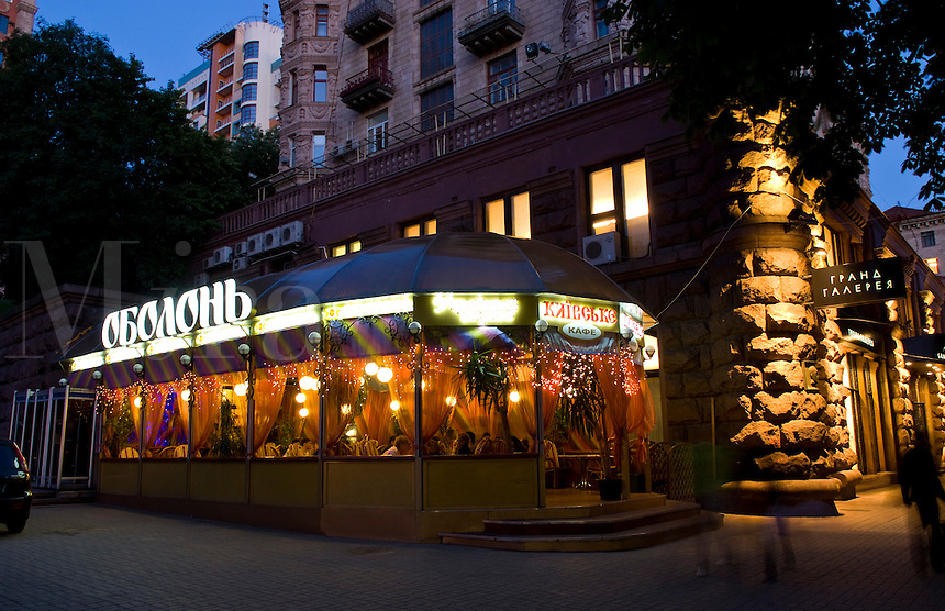 Restaurant in exciting Kiev Ukraine