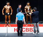 Winners in the Men's Athletic Physique below 170cm + 3kg category during the 2016 Hong Kong Bodybuilding Championships on 12 June 2016 at Queen Elizabeth Stadium, Hong Kong, China. Photo by Lucas Schifres / Power Sport Images