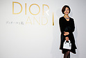 """Dior and I"" Movie Special Talk Show on March 12, 2015, Tokyo, Japan. Actress Asami Hikaru poses for the cameras during the special talk of the movie ""Dior & I"" at Bunkamura theater in Shibuya. The movie hits the theaters across Japan on March 14. (Photo by Rodrigo Reyes Marin/AFLO)"