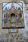 Historic religious ceramic tiles church wall, Iglesia de Santa Catalina Mártir, city of Valencia, Spain
