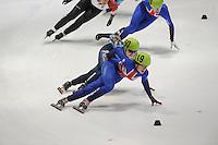 SHORTTRACK: DORDRECHT: Sportboulevard Dordrecht, 24-01-2015, ISU EK Shorttrack, Evgeniya ZAKHAROVA (RUS | #150), Elise CHRISTIE (GBR | #119), ©foto Martin de Jong