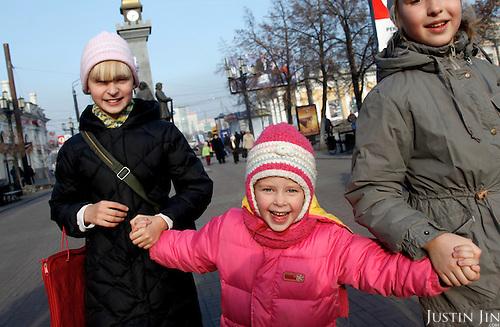 Girls walk in Chelyabinsk
