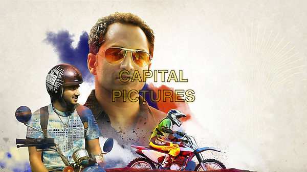 SCENE<br /> in Bangalore Days (2014) <br /> *Filmstill - Editorial Use Only*<br /> CAP/NFS<br /> Image supplied by Capital Pictures
