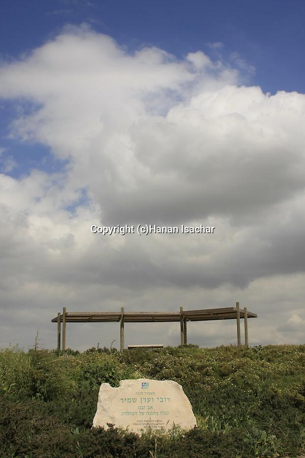 Israel, Mount Gilboa, memorial to Dubi and Eran Shamir