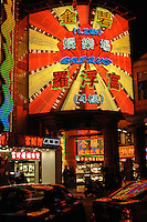 Pawn shops next to a Casino in Macau. Macau is an ex-Portuguese colony, a cluster of islands and a peninsula in the South China Sea, that was handed back to the Chinese in 1999. It has a strong Chinese flavour but also retains many colonial buildings as well as becomming known as the Vegas of the Far East with a plethero of new Casino's in operation and more being built..
