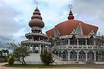 Hinduism in Suriname