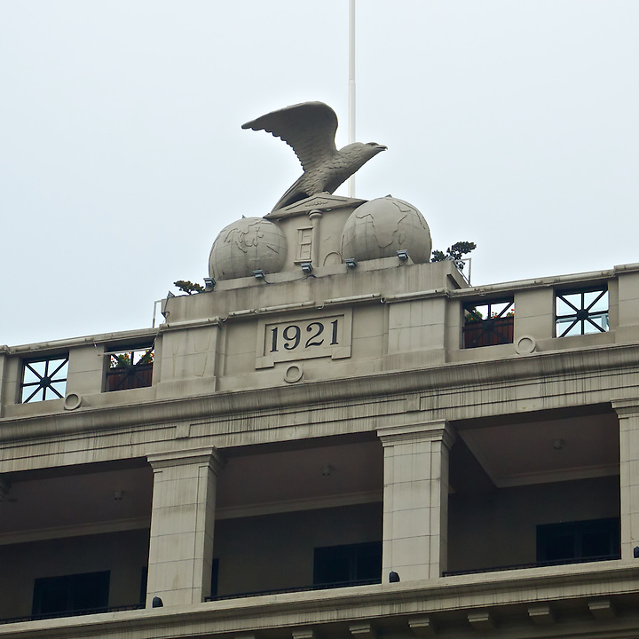 Restored In 2011, The Eagle And Globes On The National City Bank Of New York, Hankou (Hankow), Wuhan.
