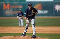 Wingate Bulldogs starting pitcher Hunter Morgan (24) looks to his catcher for the sign against the Catawba Indians at Newman Park on March 19, 2017 in Salisbury, North Carolina. The Indians defeated the Bulldogs 12-6. (Brian Westerholt/Four Seam Images)