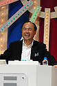 Masayoshi Son, Chairman & CEO SoftBank Corp, attends a promotional even for its new mobile handsets for spring and new services in Tokyo. 16 February, 2009. (Taro Fujimoto/JapanToday/Nippon News)