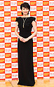 Japanese actress Chikako Kaku attends the 28th Japan Best Jewellery Wearer Awards ceremony in Tokyo, Japan on January 24, 2017. (Photo by AFLO)