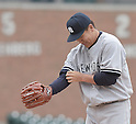 MLB 2015 : New York Yankees vs Detroit Tigers