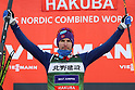 Nordic Combined: FIS Nordic Combined World Cup 2018
