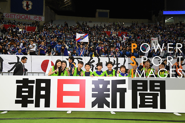 Japan vs Saudi Arabia during the 2018 FIFA World Cup Russia Asian Qualifiers Final Qualification Round Group B match at Saitama Stadium 2002 on 15 November 2016, in Saitama, Japan. Photo by Kenta Harada / Lagardere Sports