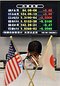 February 25, 2013, Tokyo, Japan - Japanese yen drops to the mid-94 yen range against the U.S. dollar while the euro rises to a high of 124 yen mark on the Tokyo foreign exchange market over the news a reflationary advocate Haruhiko Kuroda could head the Bank of Japan in April.  (Photo by Natsuki Sakai/AFLO)