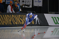 SPEEDSKATING: 16-02-2020, Utah Olympic Oval, ISU World Single Distances Speed Skating Championship, 1500m Men, Denis Yuskov (RUS), ©photo Martin de Jong
