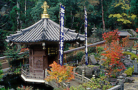 DAISHOIN TEMPLE, Mimuro Branch of Shingon Buddhism - MIYA JIMA ISLAND, JAPAN