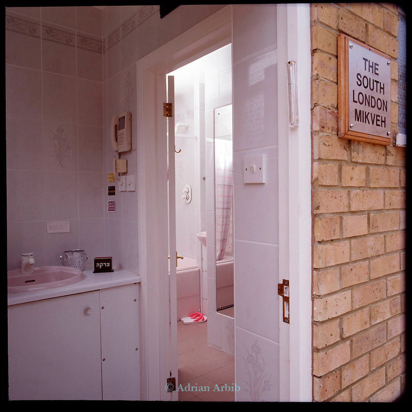 The south London Mikvah. London