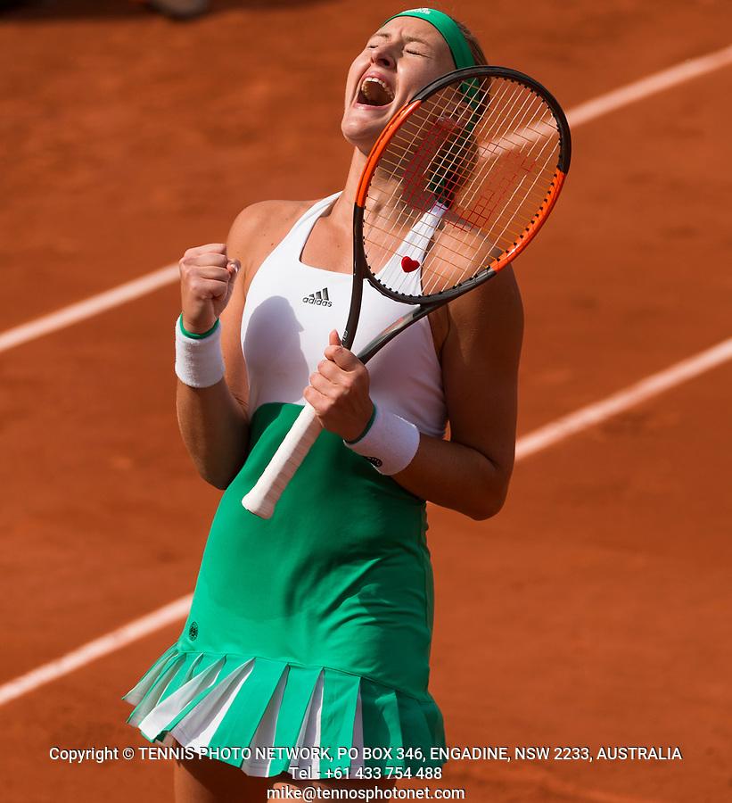 KRISTINA MLADENOVIC (FRA)<br /> <br /> TENNIS - FRENCH OPEN - ROLAND GARROS - ATP - WTA - ITF - GRAND SLAM - CHAMPIONSHIPS - PARIS - FRANCE - 2017  <br /> <br /> <br /> <br /> &copy; TENNIS PHOTO NETWORK