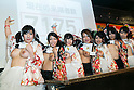 Japanese actresses pose for the cameras during the 13th annual 24 hour TV event ''Eroticism Saves the Earth Telethon'' on December 6, 2015 in Tokyo, Japan. 7 adult movie actresses donated their breasts for a 24 hour telethon event with the aim of raising money for a Stop AIDS charity. This year Japanese actresses collected 6,144,567 JPN (49,909 USD) approximately from 7,175 fans which was donated to an AIDS charity. The 13th annual 24 hour TV event ''Eroticism Saves the Earth Telethon'' was organized by Sky Perfect TV Adult Chanel under the slogan ''Social contribution whilst enjoying the erotic''. Fans were given the chance to interact with some of the channel's leading actresses in the live broadcast event that ran from Saturday afternoon through until Sunday. (Photo by Rodrigo Reyes Marin/AFLO)