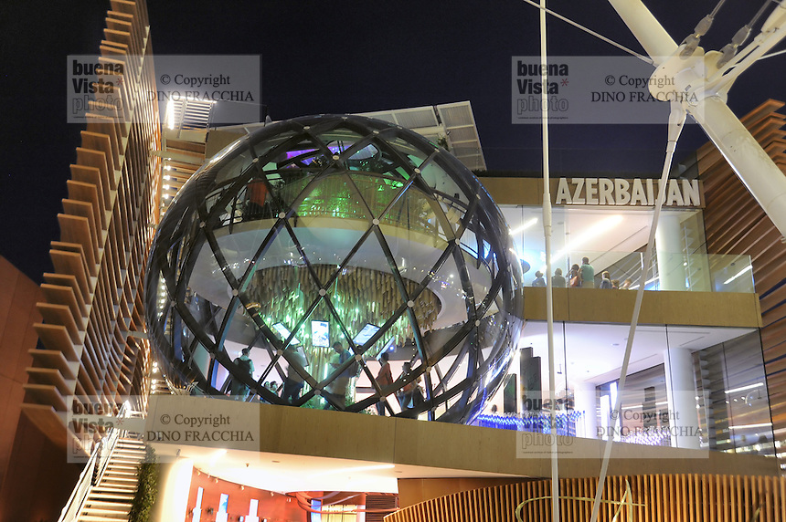 - Milano, Esposizione Mondiale Expo 2015, padiglione Azrbaijan <br /> <br /> - Milan, the World Exhibition Expo 2015, pavilion Azrbaijan