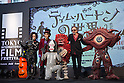 The World of Tim Burton in Tokyo